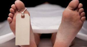होम क्वारेन्टाइनमा बसेकी गर्भवती महिलाको मृत्यु