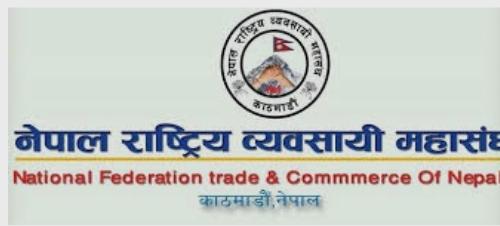 Madhyabindu Online