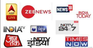नेपालमा भारतीय न्यूज च्यानल प्रशारण बन्द