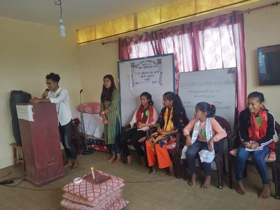 भाषण तथा उद्घोषण कला प्रशिक्षण