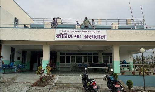 बिपी प्रतिष्ठान-कोेभिड अस्पतालको बेथिति बिरुद्ध दबाब समूह गठन