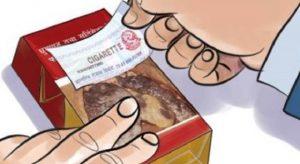 अन्तःशुल्क स्टिकर छपाइः बोलपत्रमा प्रतिस्पर्धा गर्न पाउनुपर्ने माग