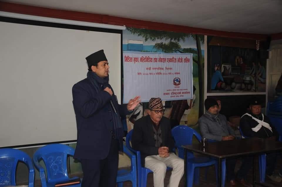 बागमती प्रदेशका पत्रकारको मोजो तालिम अयोध्यापुरीमा शुरु