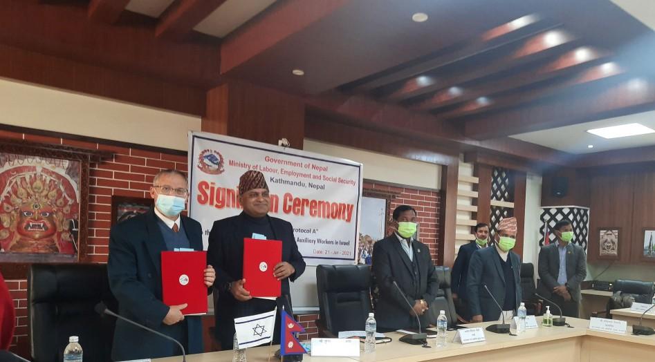 नेपाल र इजरायलबीच कामदार लैजाने प्रोटोकलमा हस्ताक्षर