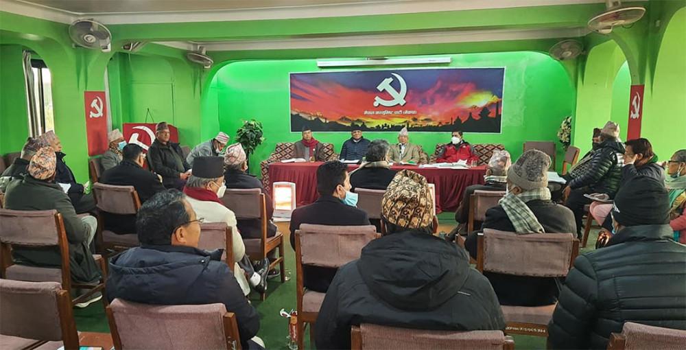 नेकपा दाहाल-नेपाल समूहको स्थायी कमिटी बैठक आइतबार