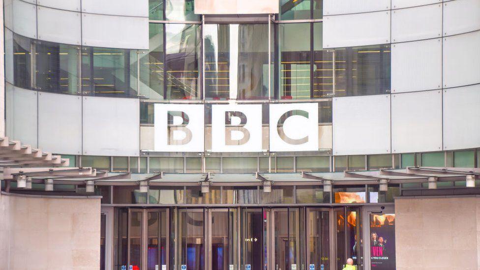 चीनले बीबीसी प्रसारणमा प्रतिबन्ध लगायो