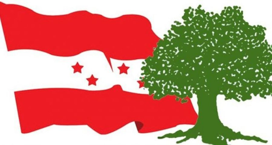 बागमती प्रदेशसभा बैठक स्थगित गरिएकोमा नेपाली कांग्रेस संसदीय दलको असहमति