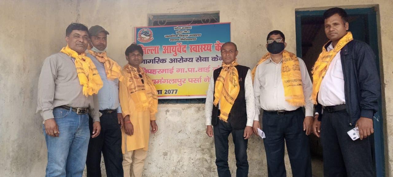 छिपहरमाई गा.पा.मा नागरिक आरोग्य सेवा केन्द्रको उद्घाटन
