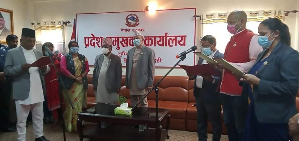 लुम्बिनीमा जसपाका चारजना सांसद पदमुक्त