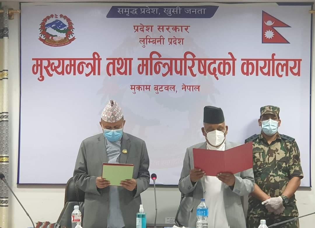 लुम्बिनीमा तिन दिनमा तेस्रोपटक मन्त्रिपरिषद्  विस्तार