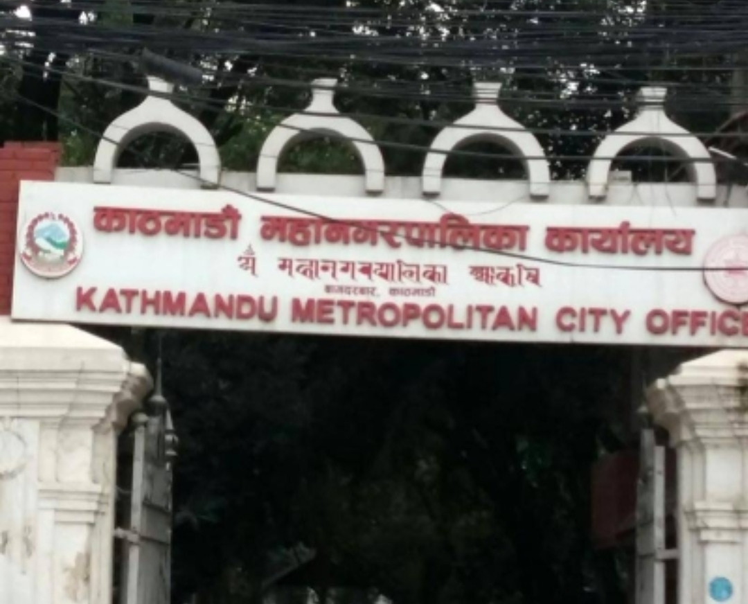 काठमाडौं महानगरको कार्यालयमा वडाध्यक्षको लात्ती