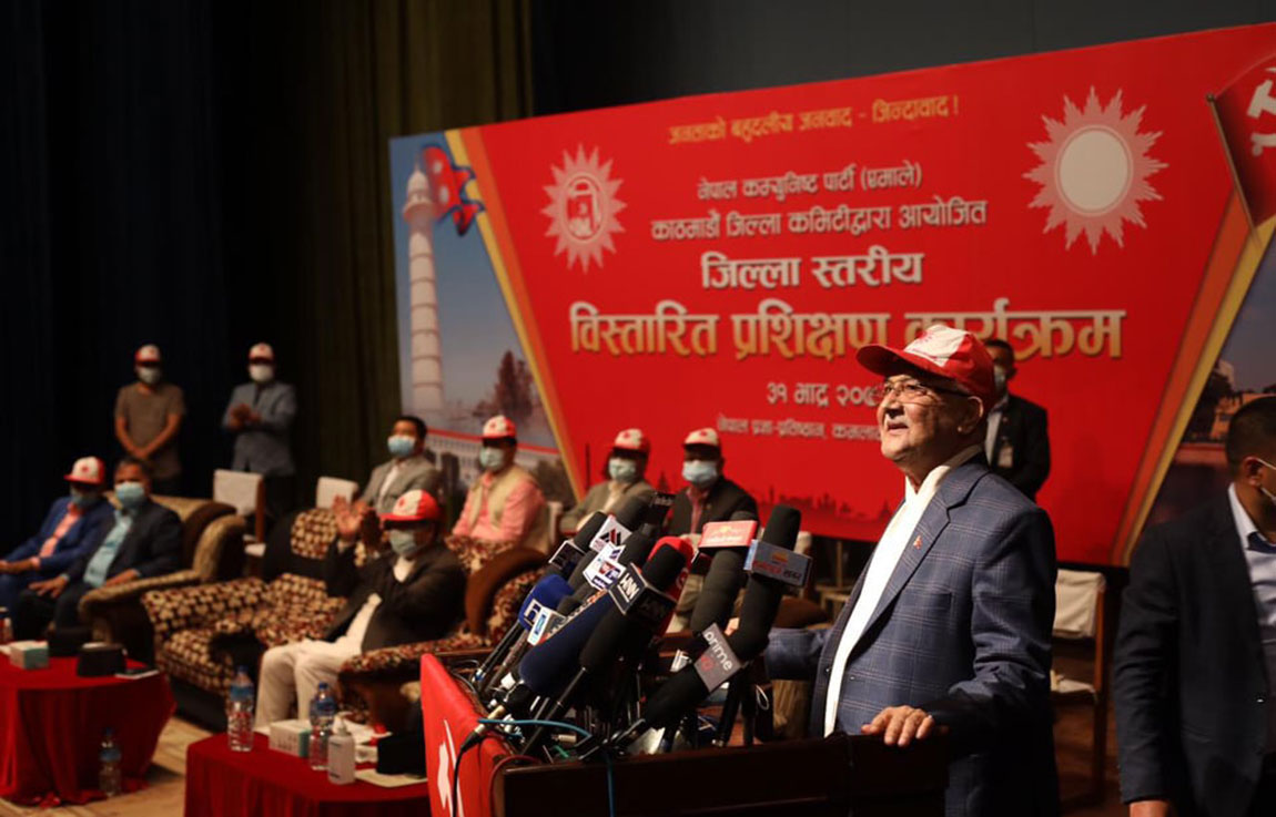 अष्टलक्ष्मीलाई ओलीको प्रश्न :माधव नेपाल किन चाहियो फेरी पार्टी फुटाउन ?