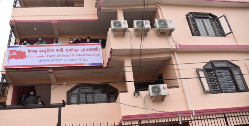 तीन दशकपछि नयाँ पार्टीको नयाँ कार्यालयमा माधब नेपाल
